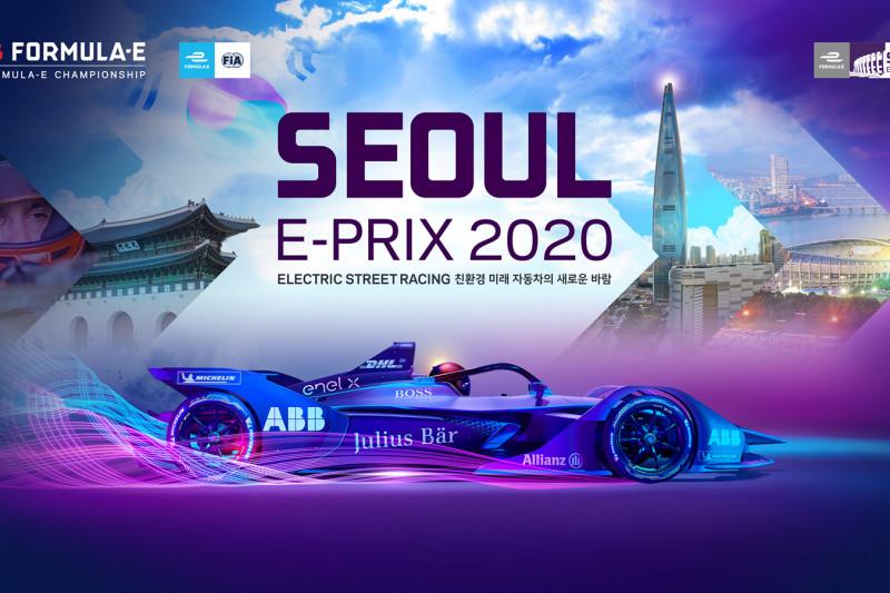 [오피셜 라이선스] Formula E 오피셜 트레이닝